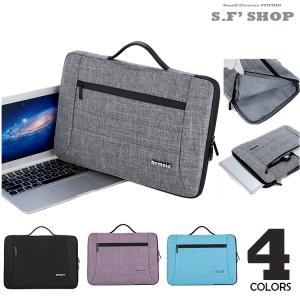 メンズ MAC ビジネスバッグ PCバッグ ノートパソコンバッグ ブリーフケース通勤アップルエアータ...