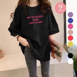 Tシャツ カットソー レディース トップス 半袖 五分袖 ゆったり 体型カバー 大きいサイズ 英文字