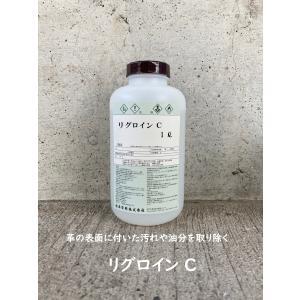 リグロインC 1L|smallyamatsu