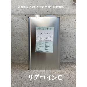 リグロインC 4L|smallyamatsu