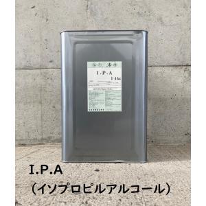 IPA/イソプロピルアルコール/2-プロパノール 14kg|smallyamatsu