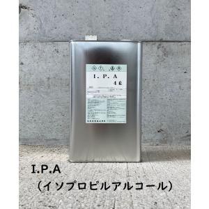 IPA/イソプロピルアルコール/2-プロパノール 4L|smallyamatsu