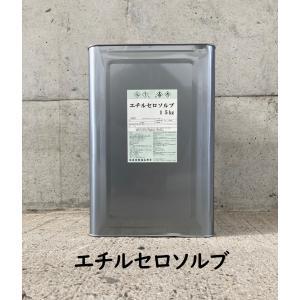 エチルセロソルブ 15kg|smallyamatsu