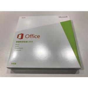 正規版のWord/Excel/PowerPoint/OneNoteがこのお値段で!  中国語版のOf...