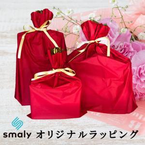 主張し過ぎない赤色でプレゼント包装。当店でラッピングを行ない発送致します。  【対応商品】 ・ロール...