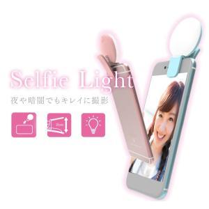 【対応機種】 ■iPhoneシリーズ ■iPod touch(アイポッドタッチ) ■iPadシリーズ...
