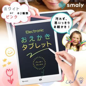 メモパッド 電子 メモ帳 タブレット カラフル ペン付 お絵かき 知育