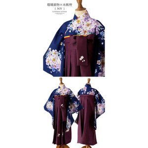 CatherineCottage ☆special price☆着付けが簡単な着物&袴セット NV ...