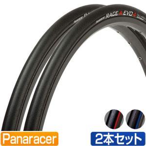 パナレーサー RACE A EVO4 700 23C 25C 2本セット Panaracer レース...