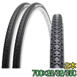 自転車 タイヤ 700×28c 700×32C 700×35C 2本セット SR037 クロスストリート CROSTREET シンコー SHINKO クロスバイク ロードバイク|smart-factory