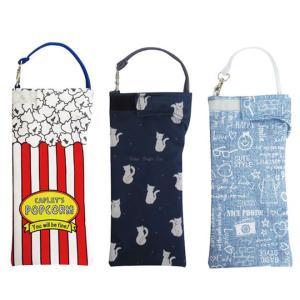 折りたたみ傘 カバー ボトルカバー 4個まで 日本郵便配送 送料無料 即日発送 くるポン 吸水ポーチ 傘 ケース ポーチ ペットボトル カバー 防水 撥水 台風 対策|smart-factory