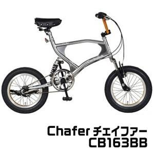 Caringbah Chafer チェイファー CB163BB 自転車 英式バルブ SHIMANO 内装3段変速 スポーツ 通販 アウトドア サイクリング 【送料無料】 ☆ smart-factory