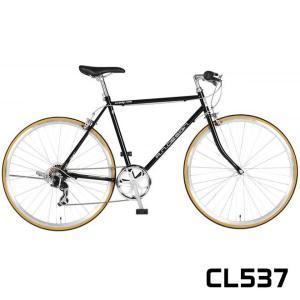 a.n.design works CL537 ホリゾンタルフレーム 700×25c スポーツ スマート シンプル 車体細身 自転車 通販|smart-factory
