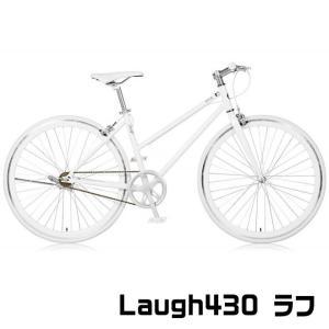 a.n.design works Laugh 430 ラフ シングルクロスバイク 700×23C 2017年版 スポーツ スマート シンプル 車体細身 自転車 通販|smart-factory