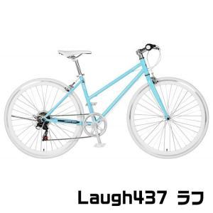 a.n.design works 437 ラフ クロスバイク 700×23C 2017年版 7段変速 スポーツ スマート シンプル 車体細身 自転車 通販|smart-factory