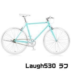 a.n.design works Laugh 530 ラフ シングルクロスバイク 700×23C 2017年版 スポーツ スマート シンプル 車体細身 自転車 通販|smart-factory