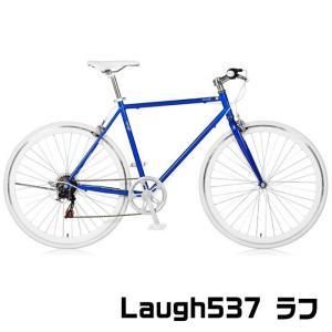 a.n.design works 537 ラフ クロスバイク 700×23C 2017年版 7段変速 スポーツ スマート シンプル 車体細身 自転車 通販|smart-factory
