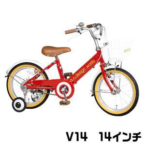 子供自転車 幼児用自転車 a.n.design works V14 子供用自転車 幼児 キッズ シンプルデザイン アメ黒タイヤ 14インチ 通販|smart-factory