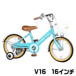 子供自転車 幼児用自転車 a.n.design works V16 子供用自転車 幼児 キッズ シンプルデザイン アメ黒タイヤ 16インチ 通販|smart-factory