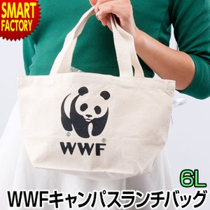 1個まで 日本郵便配送 WWF リサイクルキャンバスエコランチバッグ パンダ ランチバッグ バッグ  かばん エコ 雑貨 リサイクル  ギフト|smart-factory