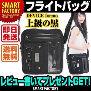 DEVICE フォルマリッチ フライトバッグ ショルダー ミニショルダー バック カバン かばん 高校生 大学生 メンズ レディース 送料無料|smart-factory