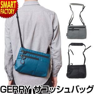 送料無料 GERRY(ジェリー) サコッシュバッグ 3色 アウトドア バッグ かばん レジャー おしゃれ フェス メンズ レディース ショルダー 旅行 即日発送|smart-factory
