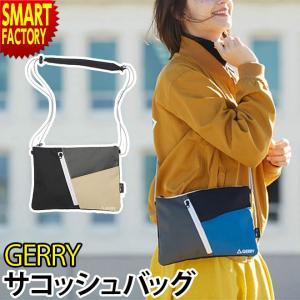 送料無料 GERRY(ジェリー) サコッシュバッグ 2色 アウトドア バッグ かばん おしゃれ フェス メンズ レディース ショルダー 斜め掛け 肩掛け 旅行 即日発送|smart-factory