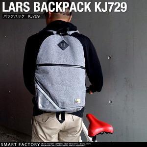 送料無料 LARS×728FIXEDGEAR ディパック バックパック ラーズ KJ729(2色) 自転車 バッグ 日本製 即日発送 プレゼント おしゃれ smart-factory 04