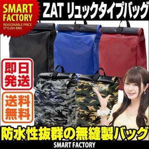 デイパック リュック ZAT バッグ 黒 青 赤 防水 カバン かばん 鞄 プレゼント おしゃれ【送料無料】 smart-factory