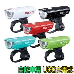 自転車 ライト VOLT200 HL-EL151RC キャットアイ cateye 200ルーメン USB 充電|smart-factory