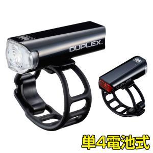 自転車 ライト SL-LD400 DUPLEX キャットアイ cateye 電池式 ヘルメット取り付け式|smart-factory
