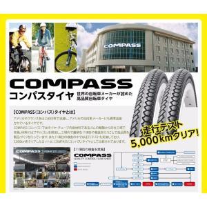 自転車 タイヤ 26インチ タイヤ チューブ リムゴム 各2本セット 26×1 3/8 WO COMPASS コンパス|smart-factory|02