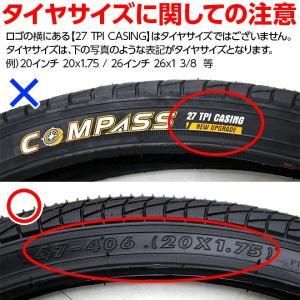 自転車 タイヤ 26インチ タイヤ チューブ リムゴム 各2本セット 26×1 3/8 WO COMPASS コンパス|smart-factory|06