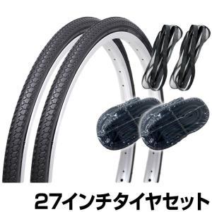 自転車 タイヤ 27インチ タイヤ チューブ リムゴム 各2本セット 27×1 3/8 WO COMPASS コンパス|smart-factory