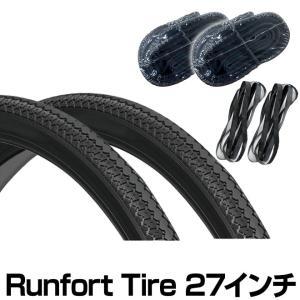 自転車 タイヤ 27インチ タイヤ チューブ リムゴム 各2本セット 27×1 3/8 WO Runfort Tire ランフォートタイヤ|smart-factory