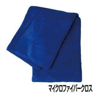スタンダード マイクロファイバー クロス ProTOOLs プロツールス 洗車 コーティング|smart-factory