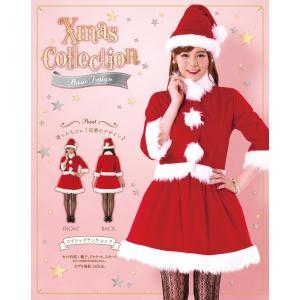 サンタ コスプレ クリスマス ベイシックサンタ レッド パーティー イベント ホビー コスプレ・変装・仮装 レディース smart-factory