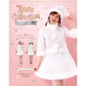 サンタ コスプレ クリスマス ベイシックサンタ ホワイト パーティー イベント ホビー コスプレ・変装・仮装 レディース smart-factory