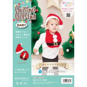 サンタ コスプレ クリスマス サンタスタイセット パーティー イベント ホビー コスプレ・変装・仮装 レディース|smart-factory