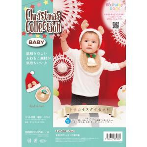 サンタ コスプレ クリスマス トナカイスタイセット パーティー イベント ホビー コスプレ・変装・仮装 レディース|smart-factory