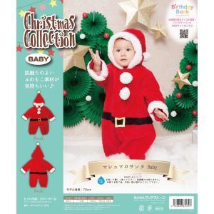 サンタ コスプレ クリスマス マシュマロサンタ BABY 赤ちゃん ベビー パーティー イベント ホビー コスプレ・変装・仮装 レディース smart-factory