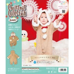サンタ コスプレ クリスマス マシュマロトナカイ BABY 赤ちゃん ベビー パーティー イベント ホビー コスプレ・変装・仮装 レディース smart-factory