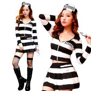 コスプレ 囚人 囚人服 プリーツスカート ボーダー 牢獄 監獄 衣装 コスチューム 衣装 仮装 レディース ハロウィン smart-factory