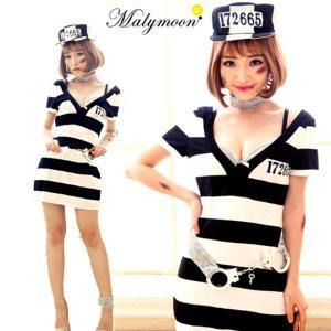 コスプレ 囚人 囚人服 ワンピース ボーダー セクシー ワンピ ボーダー コスチューム 衣装 仮装 レディース ハロウィン smart-factory