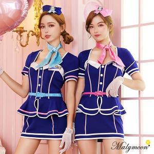 ブルー&ピンク 2colorスッチーコスチュームが登場 イベントやフェス・パーティーなどで大...