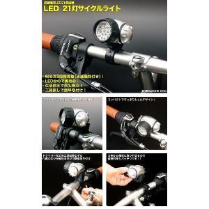 自転車 21LEDライト + フェンダー + カギ クロスバイク用3点セット 送料無料 即日発送|smart-factory|03