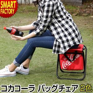 コカコーラ アウトドアチェア コンパクト 軽量 折りたたみ ミニ 保冷バッグ付き アウトドア チェア レジャーチェア|smart-factory