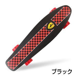フェラーリ スケートボード スケボー 子供 おしゃれ かっこいい Ferrari 男の子 初心者 誕生日 プレゼント お祝い|smart-factory|02