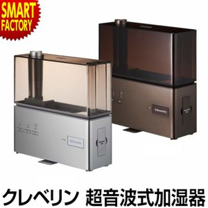 メーカー名:ドウシシャ 品名:クレベリンLED 超音波式加湿器 電源:AC 100V 50/60Hz...