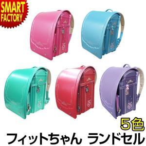ランドセル パールフラワー フィットちゃん 女の子 A4サイズ 日本製 クラリーノ プレゼント 入学祝い かわいい 送料無料|smart-factory